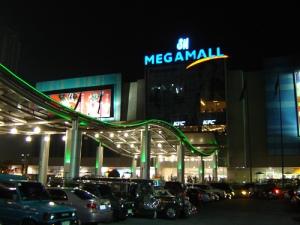 SM Megamal